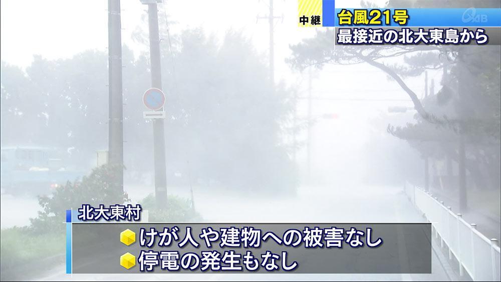 台風21号 大東島地方に最接近