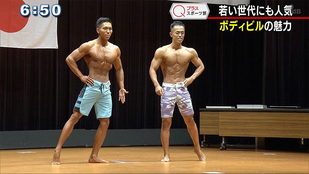 Qプラススポーツ部 第44回沖縄県ボディビル・フィットネス大会