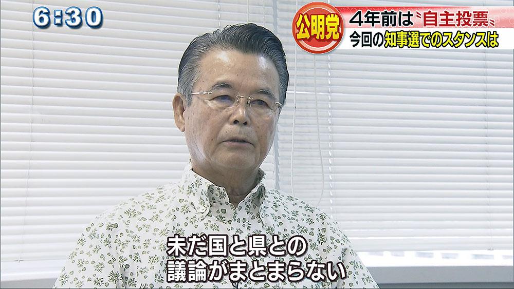 解説・知事選・金城勉公明党県本代表に聞く