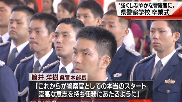 県警察学校卒業式