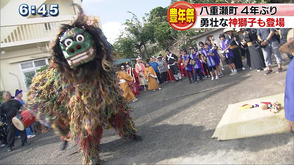 志多伯豊年祭 4年ぶりの開催に神獅子も勇壮に舞う