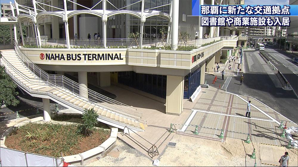 新那覇バスターミナル 落成記念イベント