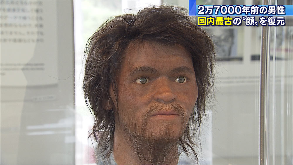 復元された国内最古の「顔」の展示会