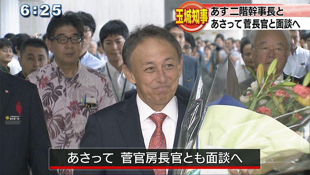 玉城知事 菅官房長官と初会談へ