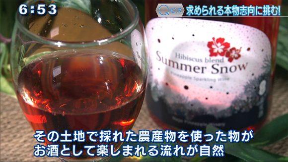 Qビズ 県産〇〇ワインの挑戦