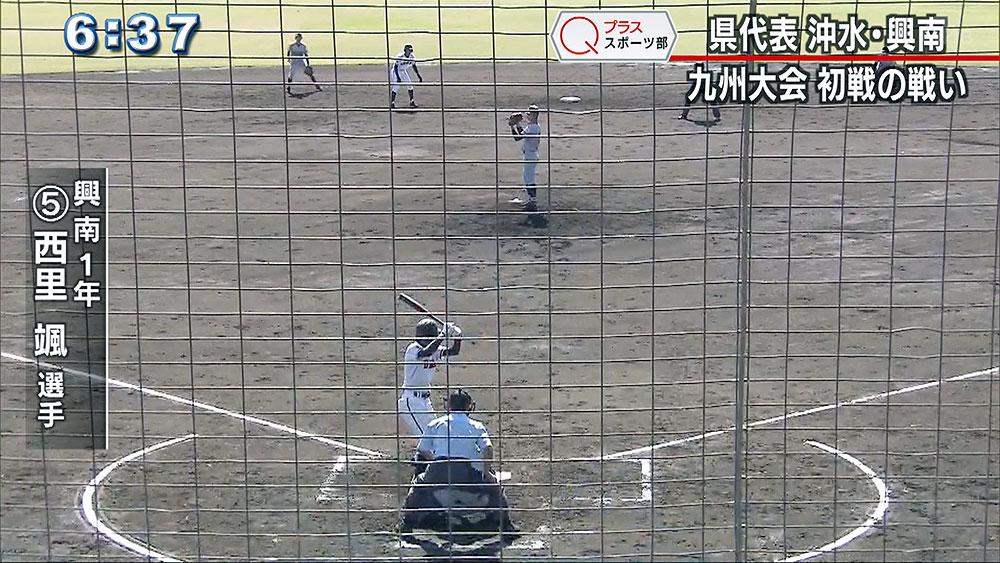 Qプラススポーツ部 高校野球秋季九州大会 県勢の戦い