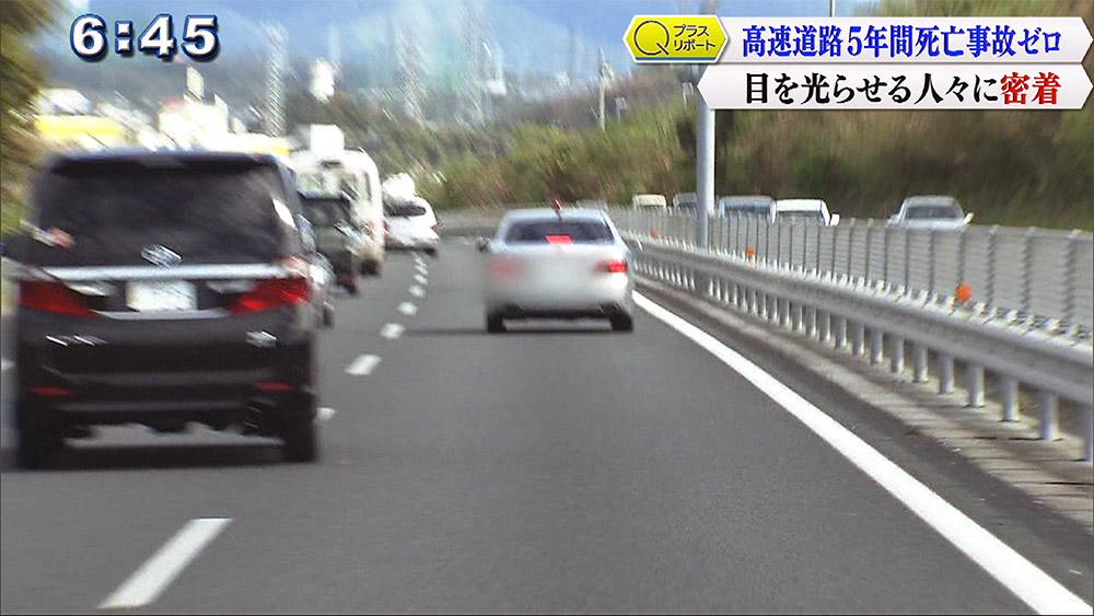 Qプラスリポート 高速道路5年間死亡事故ゼロの裏側