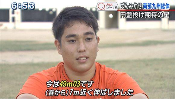 Qプラススポーツ部 ばんみかせ!南部九州高校総体