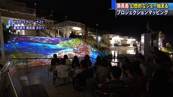 瀬長島でプロジェクションマッピング