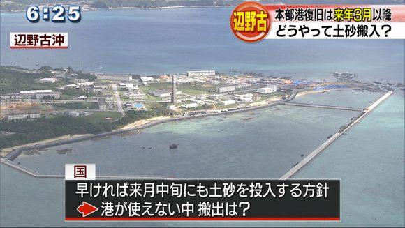 台風で損壊した本部港 復旧は来年3月以降