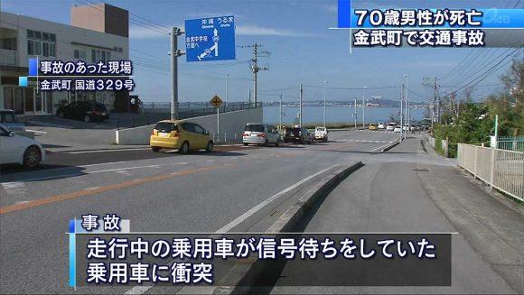 ジイさんが車で信号待ちの車に突っ込み死亡 突っ込まれた女性はけがなし ->画像>7枚