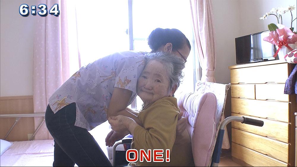 夢に向かって奮闘!外国人介護士!