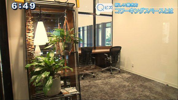 Qビズ 新しい働き方 コワーキングスペース