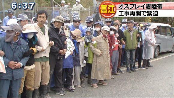 東村高江 着陸帯の工事再開で混乱