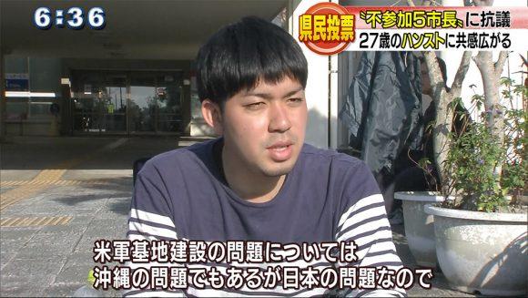 元山代表ハンスト4日間 共感広がる