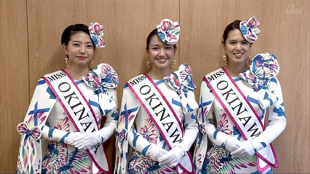 新ミス沖縄がQAB訪問