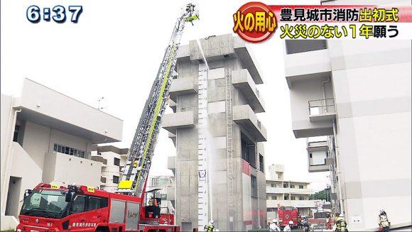 豊見城市消防出初式