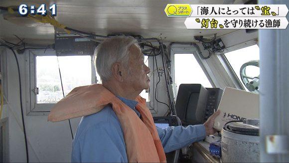 """Qプラスリポ """"灯台""""を守り続ける78歳の漁師"""