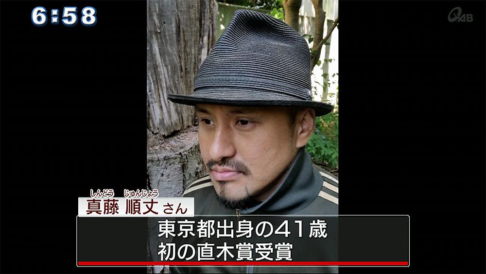 直木賞に沖縄を題材にした「宝島」が受賞