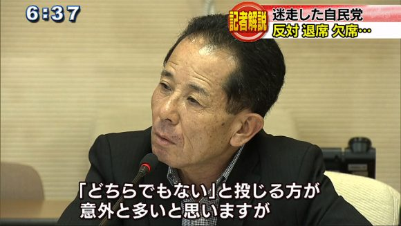 自民党県連 照屋会長辞任表明