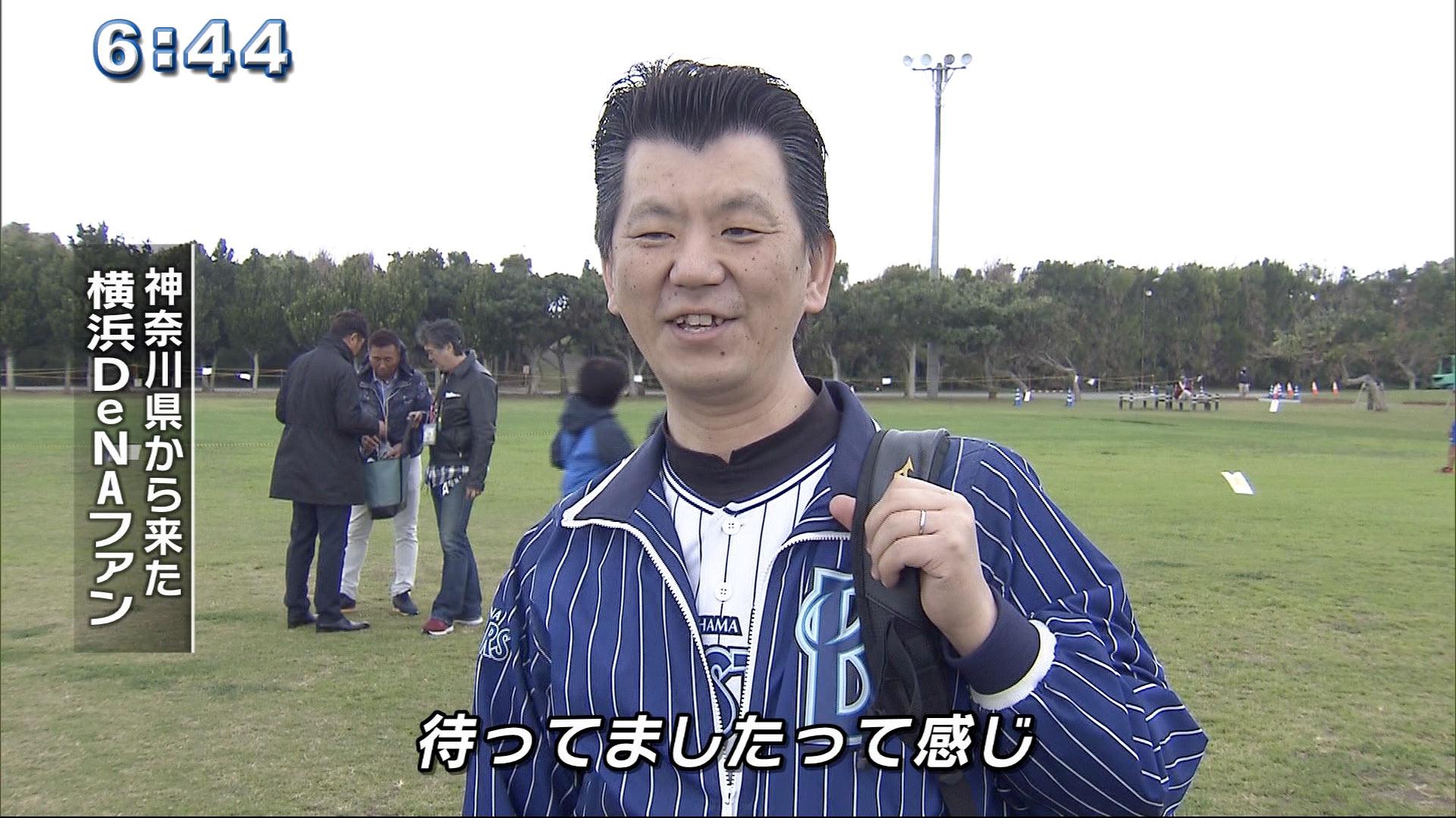 プロ野球キャンプイン 確定
