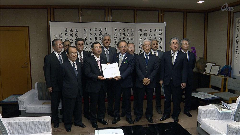 沖縄自動車道割引継続とクルーズバース整備を要請
