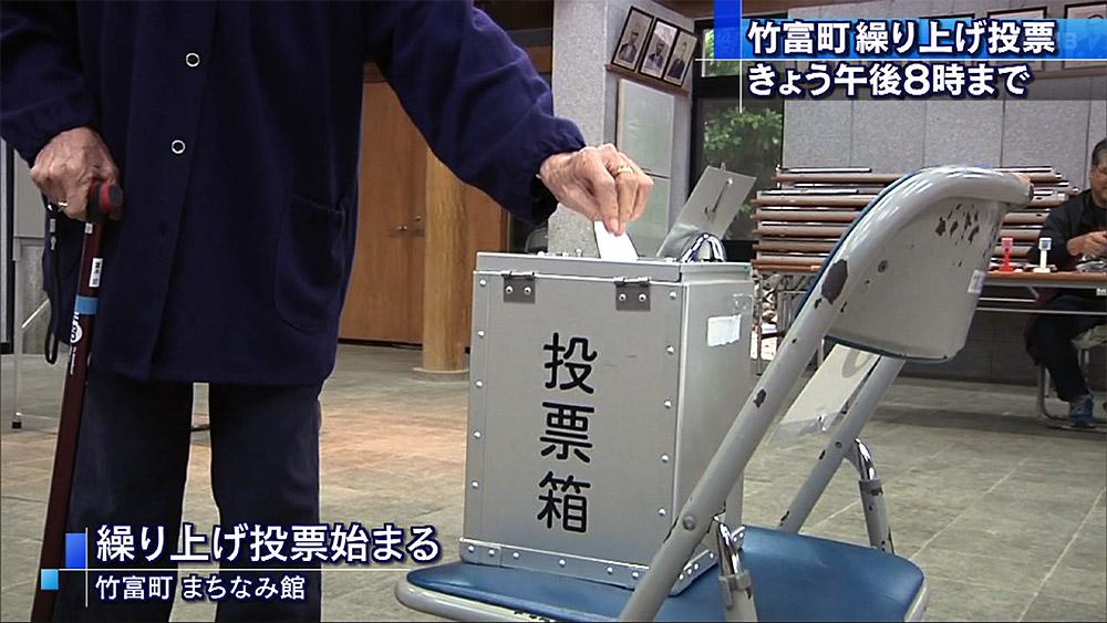竹富町で繰り上げ投票・期日前は19万人超える