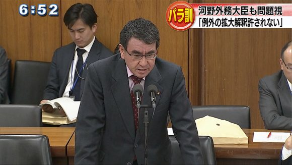 嘉手納パラシュート降下訓練 日本政府も問題視
