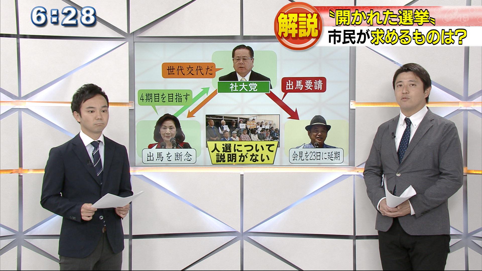 市民らが「開かれた選挙」求め会見 その意図は 県庁記者クラブ