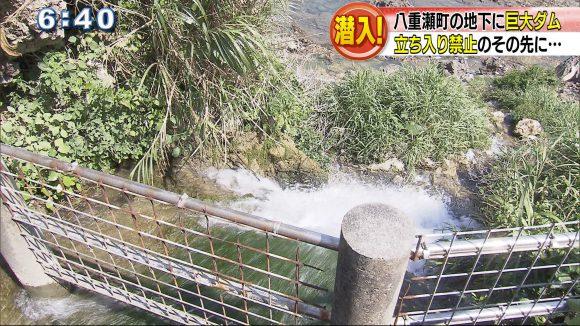潜入 八重瀬町の地下に巨大ダム