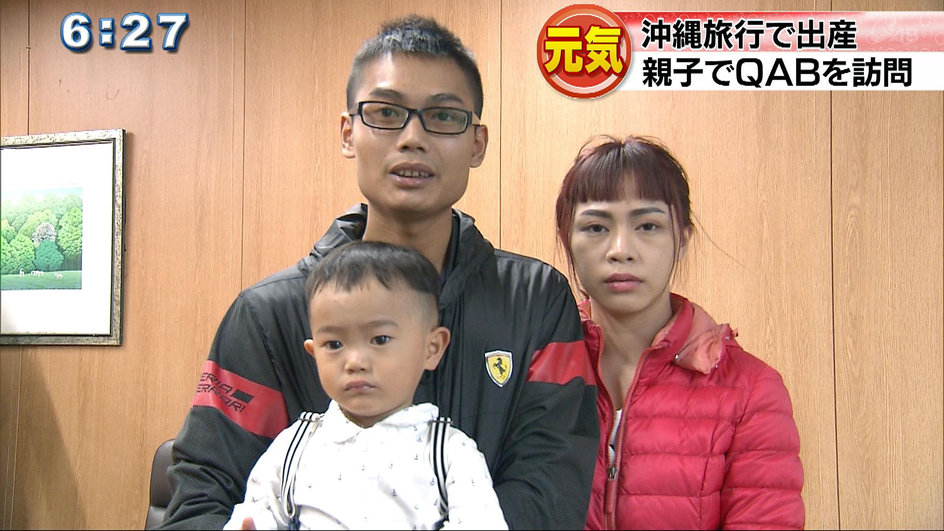2年前沖縄で早産した台湾の親子が来社