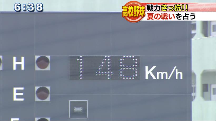 興南のエース・宮城大弥一冬越えて球速は148キロまでアップ。