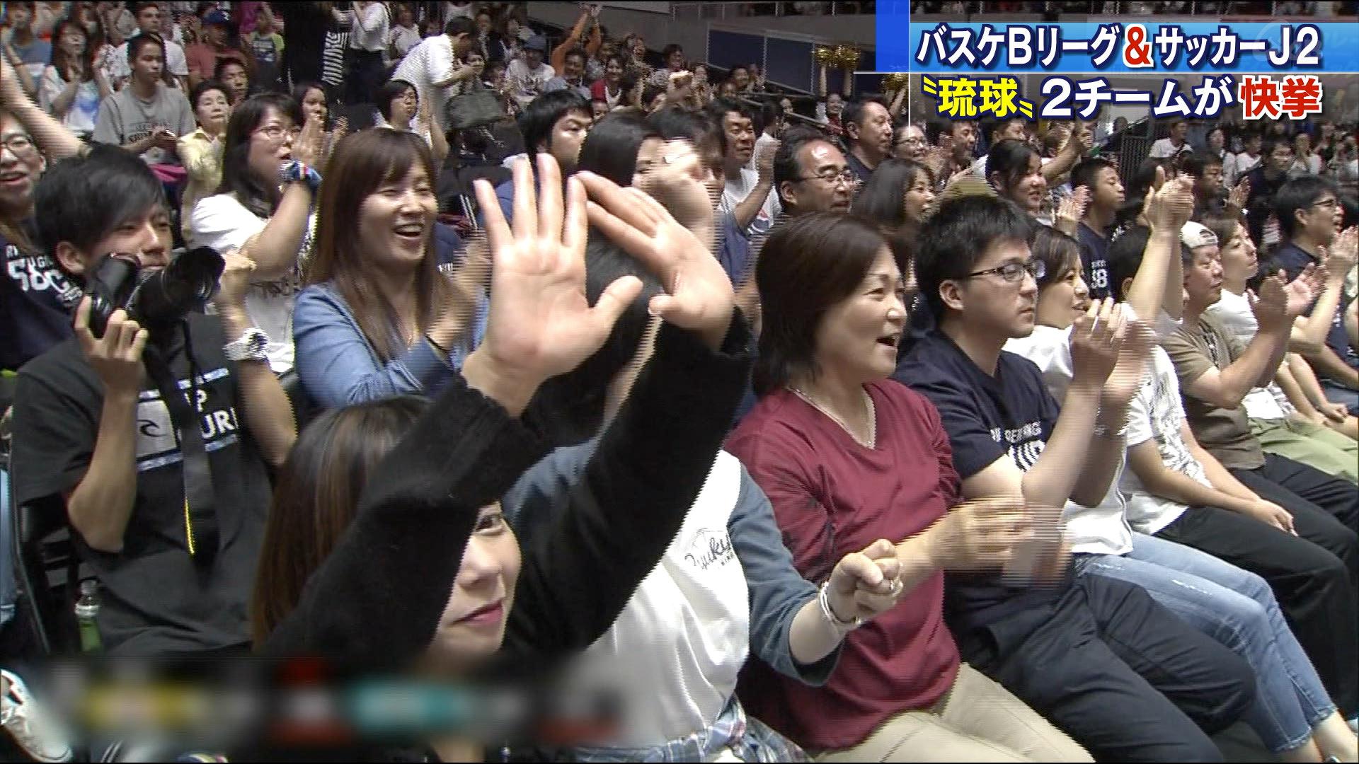 キングス西地区優勝&FC琉球J記録