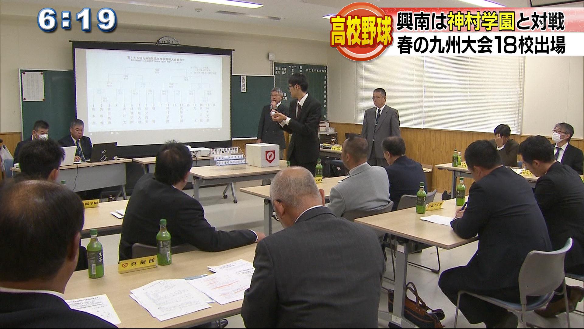 春の九州高校野球 興南は上村学園と対戦