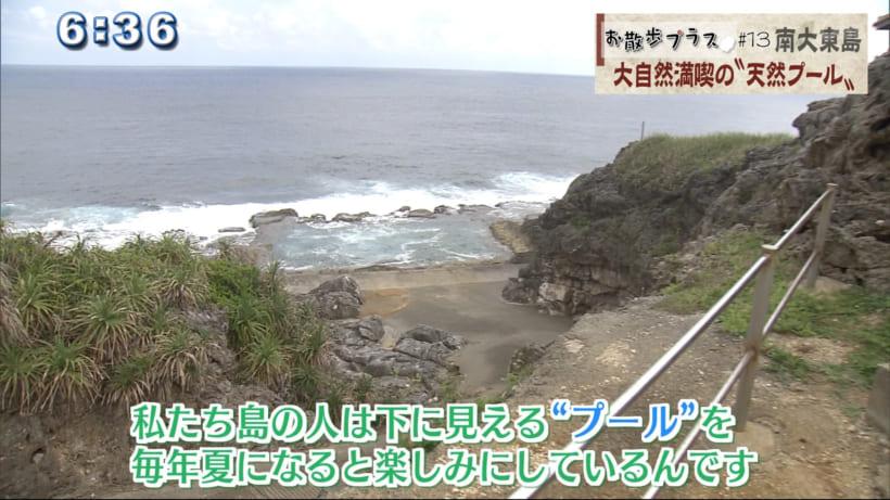 島の周りが断崖絶壁となっている南大東島。その環境でも海水浴を楽しんでほしいと30年ほど前に島の人々が作ったのがこのプール