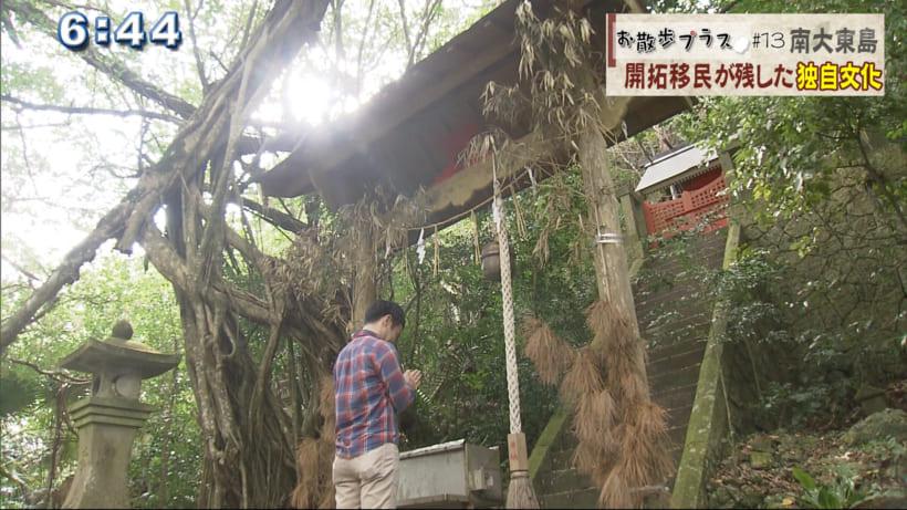 この大東神社を舞台に島を挙げて行われる豊年祭。南大東島の人々がひとつになるかえがえのない祭り
