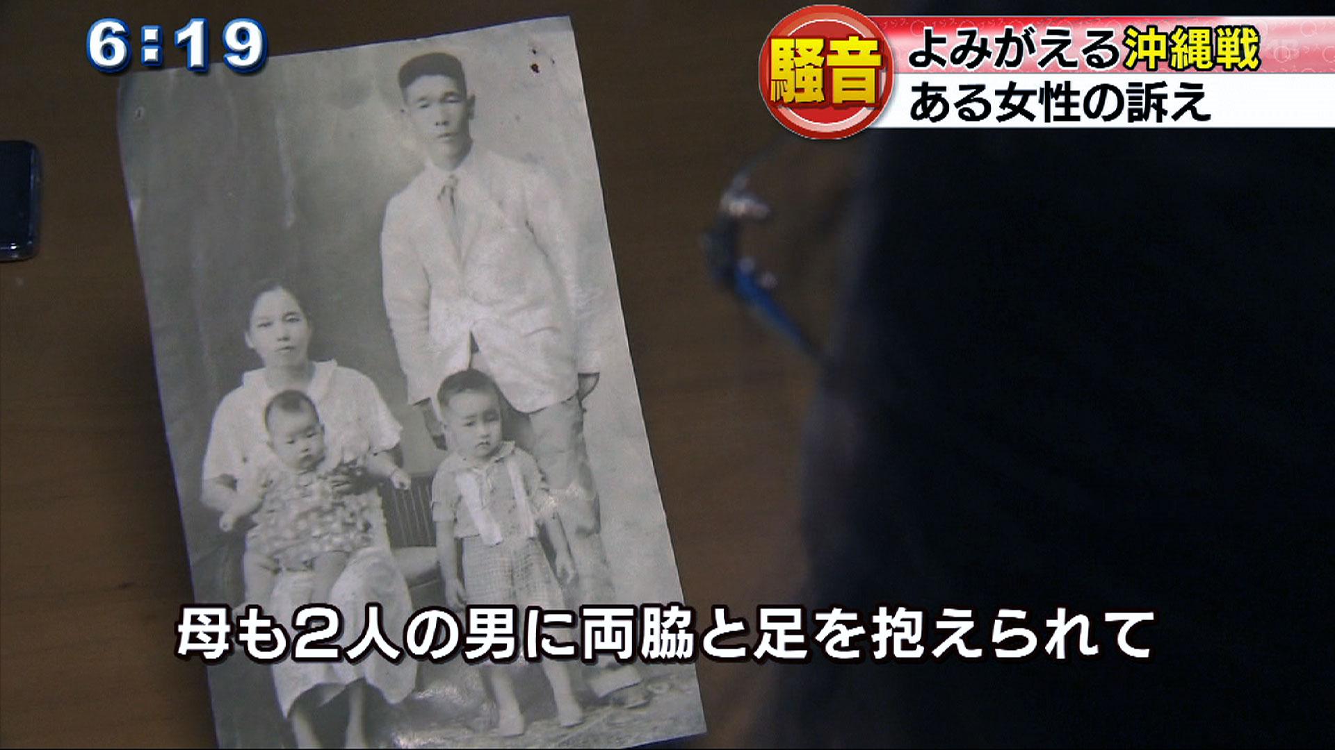 ある女性の訴え 騒音 よみがえる沖縄戦の記憶