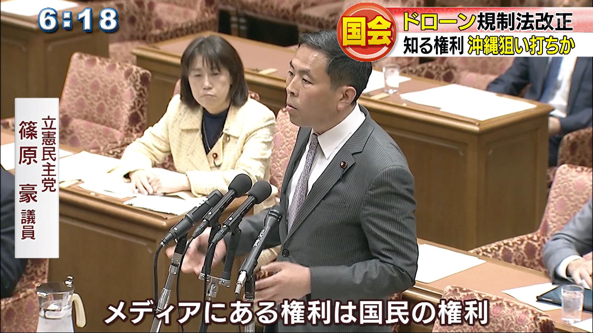 ドローン規制法改正 タイムス阿部さん解説