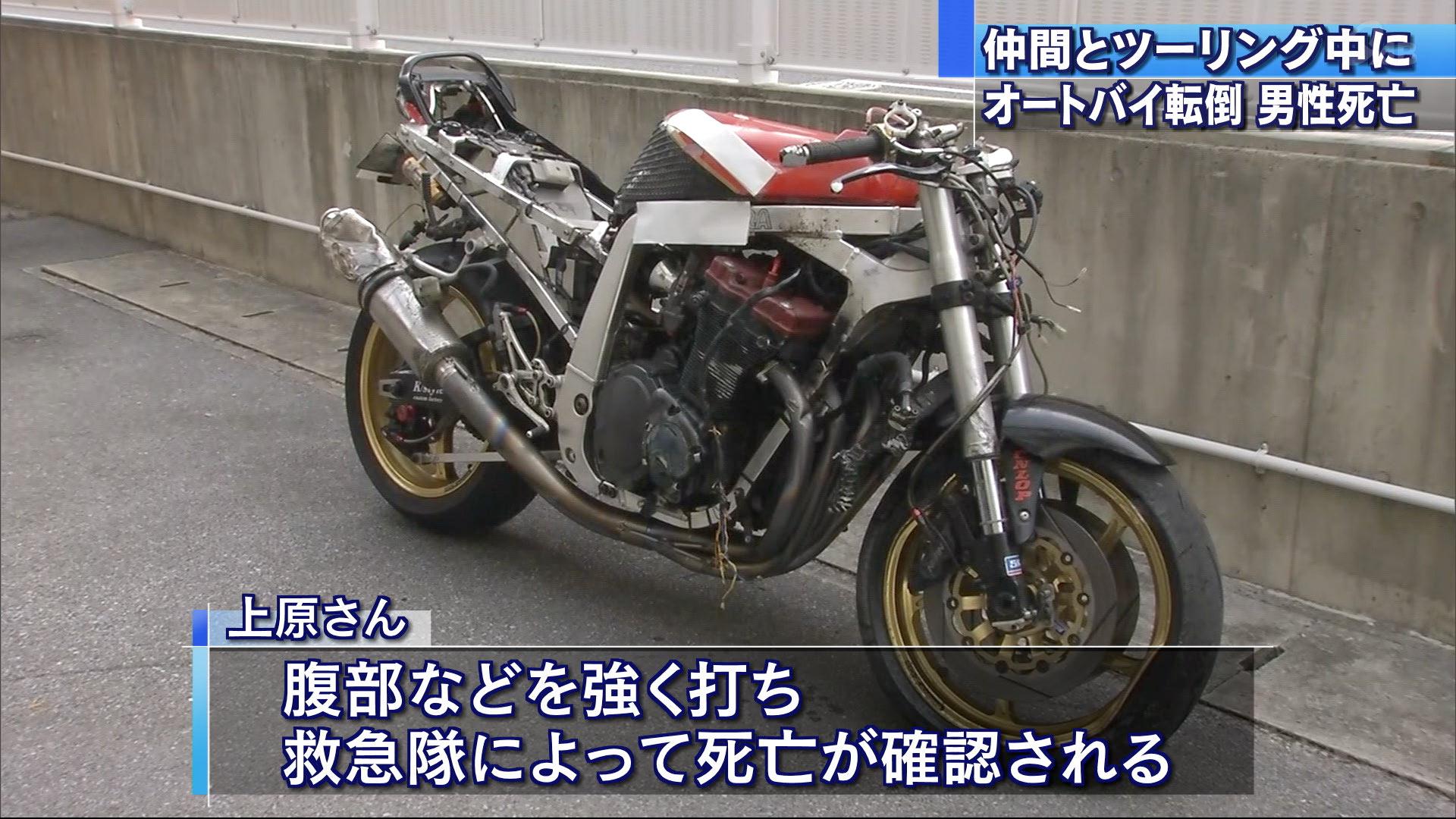 読谷村 オートバイの男性死亡