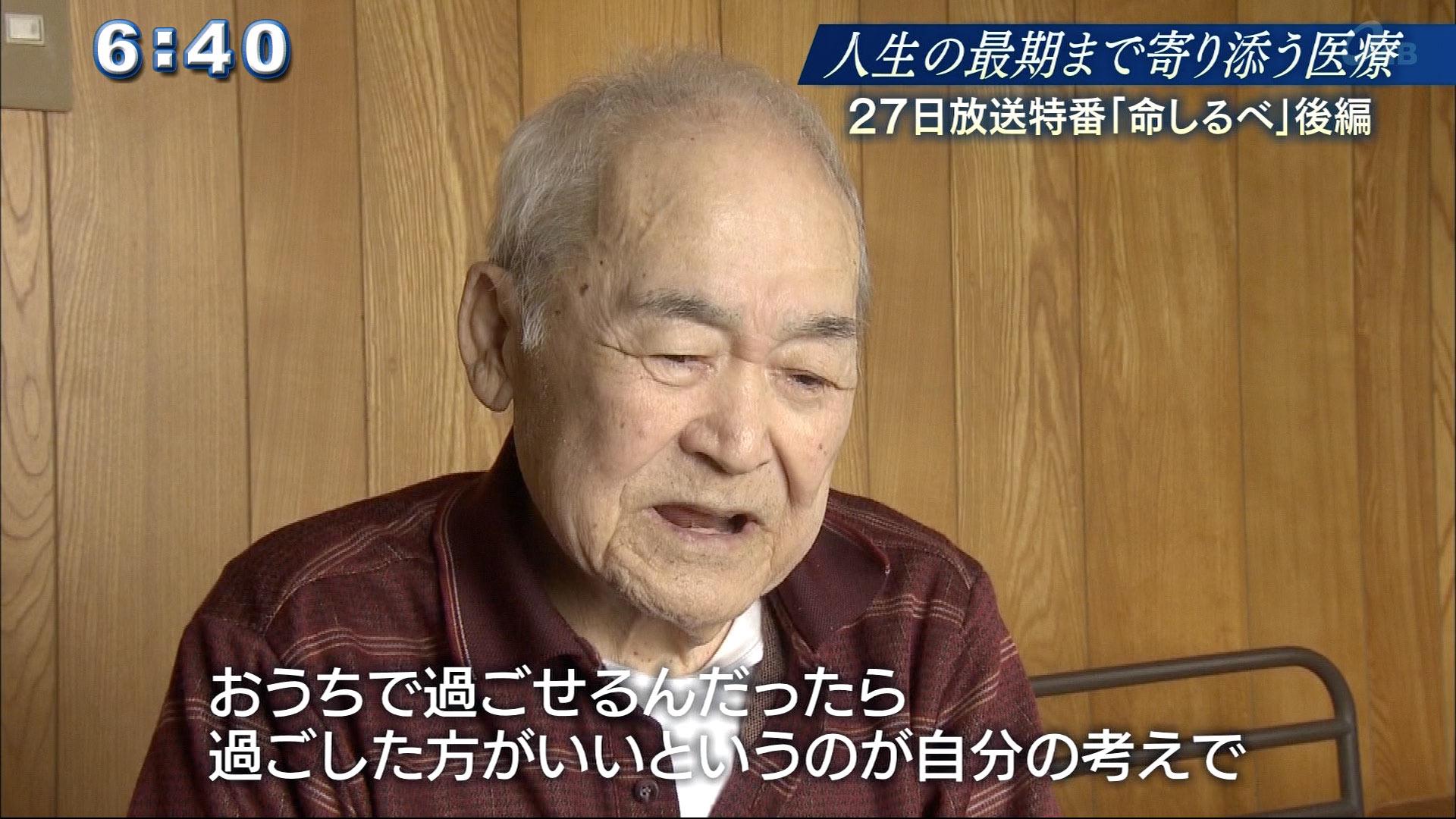 新垣さん「病気をしたからにはお医者さんに任せるのが順当だろうという考えは一応持ってはいたんですよね。」