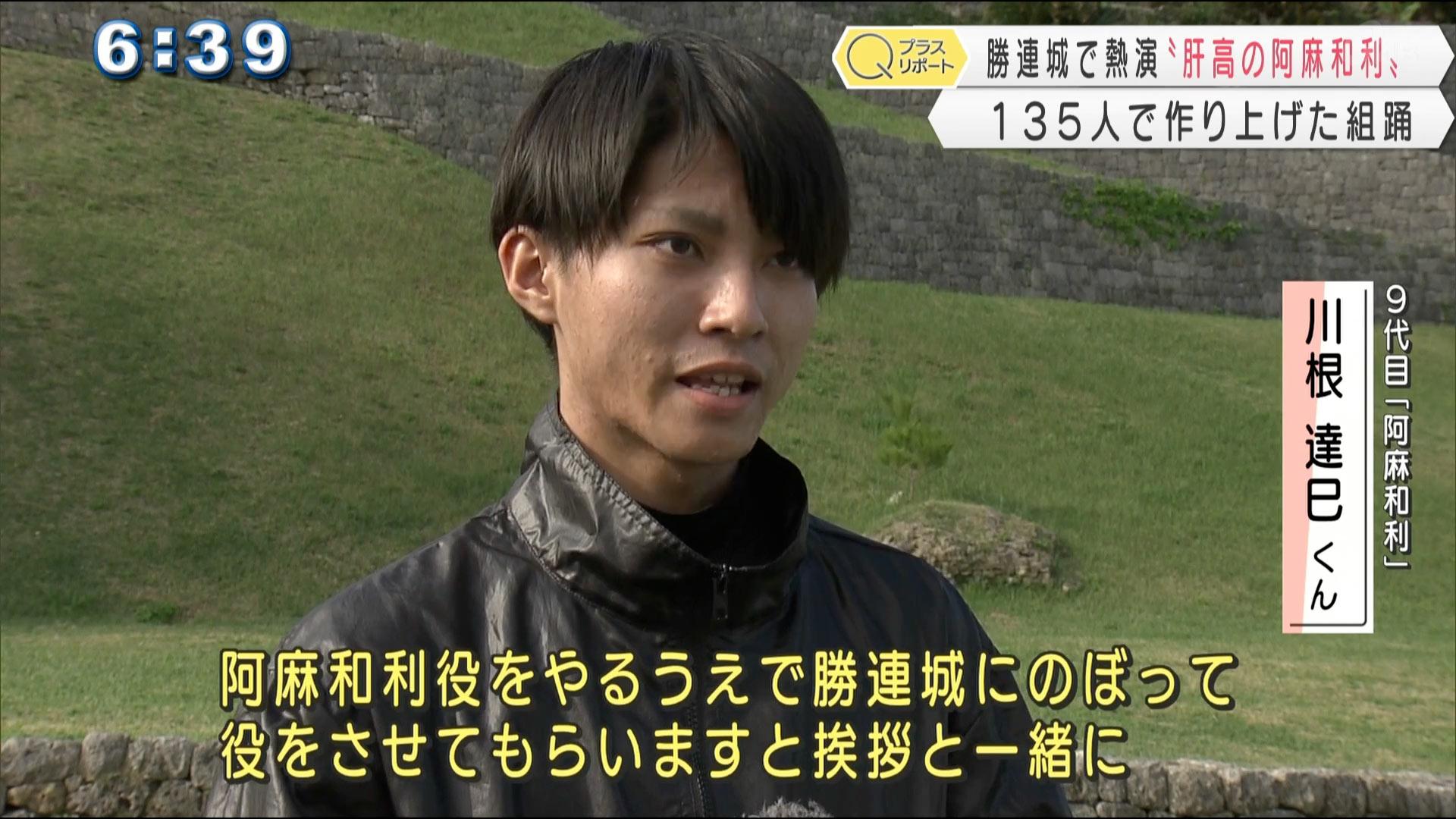 「肝高の阿麻和利 」6年ぶりのグスク公演