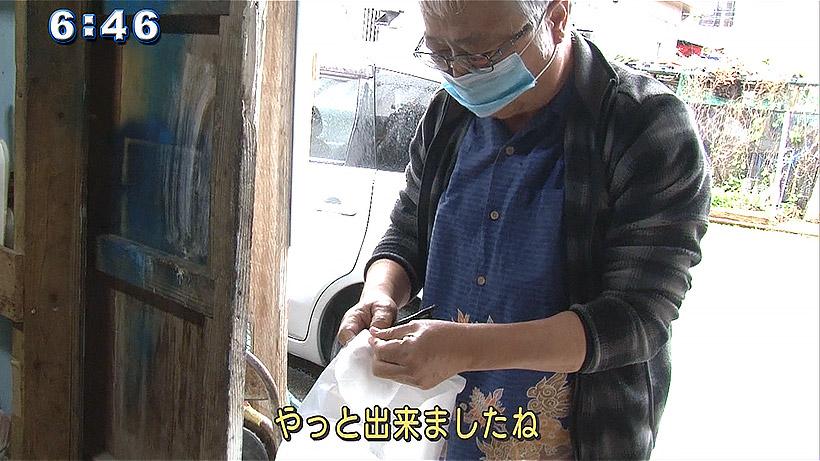 オジー自慢のイカの薫製