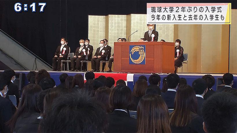 琉球大学で1年遅れの入学式