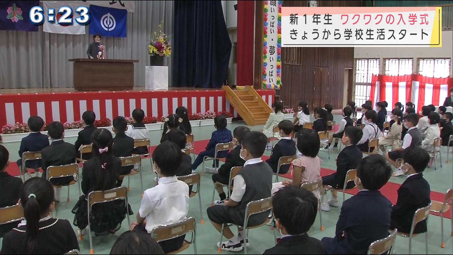 那覇市の小学校で入学式