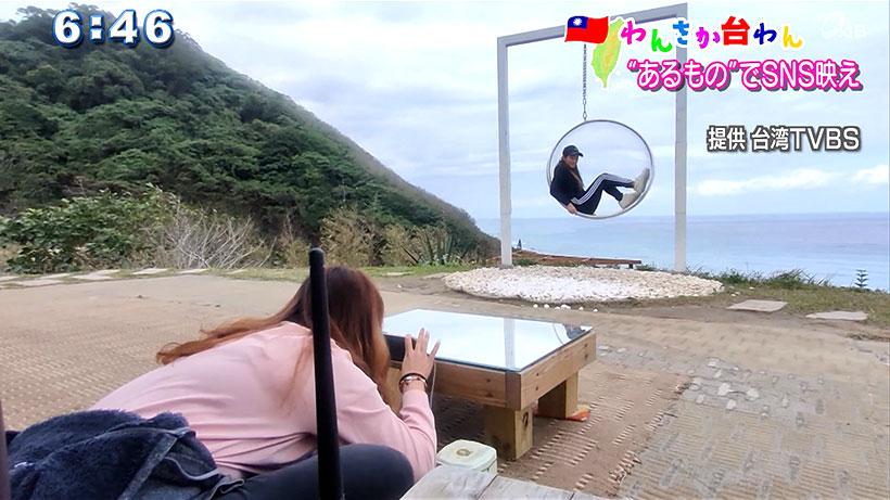 わんさか台わん 台湾の人が楽しむ!人気旅行スポット