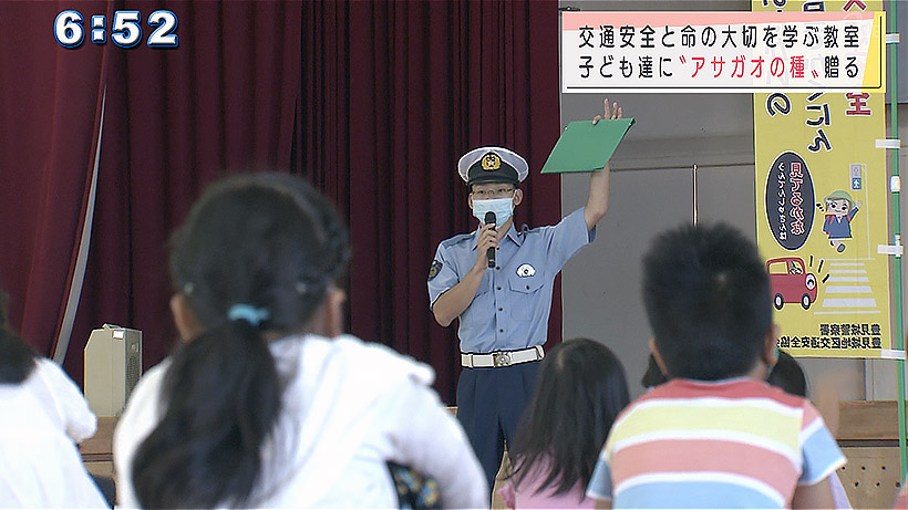 豊見城市の小学校・新1年生 交通安全教室で命の大切さを学ぶ