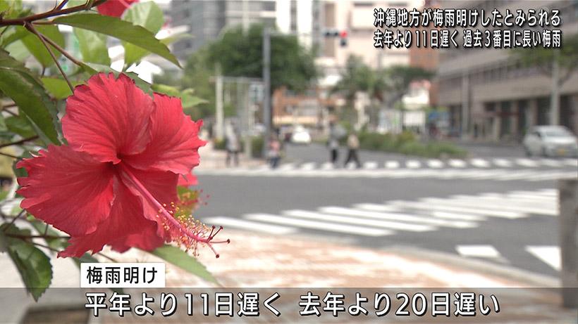沖縄地方「梅雨明け」