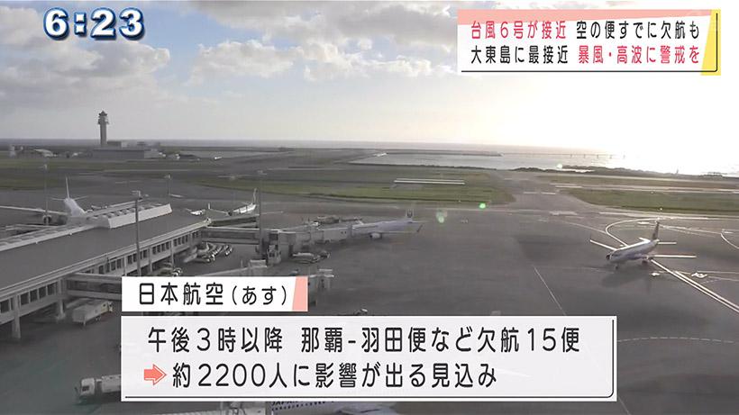 台風6号が沖縄に接近 空や海の便ですでに影響