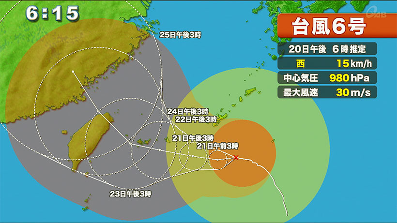 台風6号が沖縄本島に接近