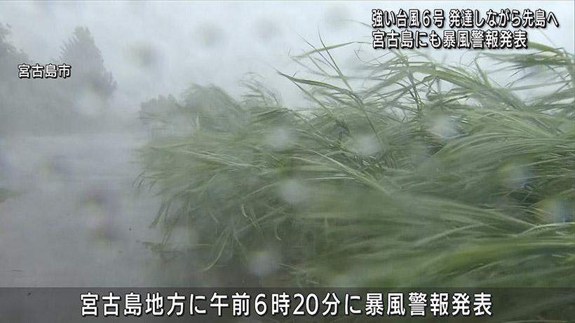 台風6号本島に最接近 速度遅く影響長期化